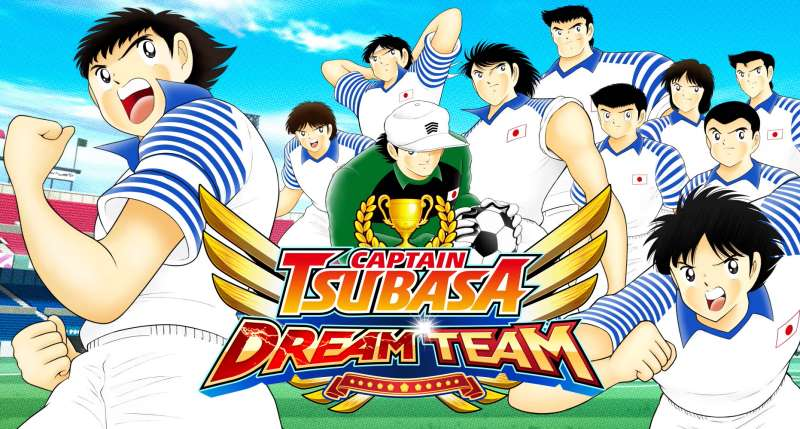 Play Captain Tsubasa On Your PC